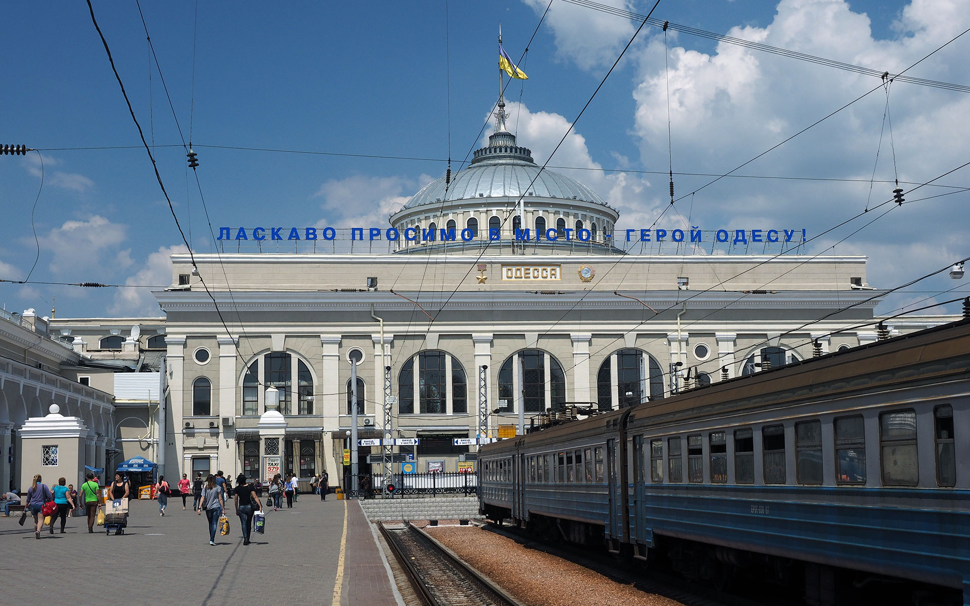 Odessa railway station (photo © hidden europe)